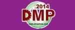 DMP Dongguan 2014