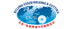 BeijingEssen Welding & Cutting Fair
