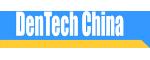 DenTech China 2017