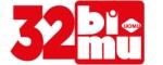 BI-MU 2020
