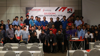 SolidCAM Thailand User Conference 2018