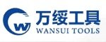 Changzhou City Wansui Tools Wo