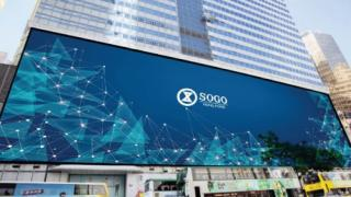 Mitsubishi Electric to Install Diamond Vision Screen at SOGO Hong Kong