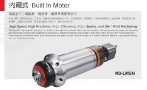 High Speed Built-in Motor spindle