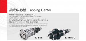 Tapping Center Spindle