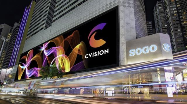 Diamond Vision-Bildschirm von Mitsubishi Electric in Hongkong
