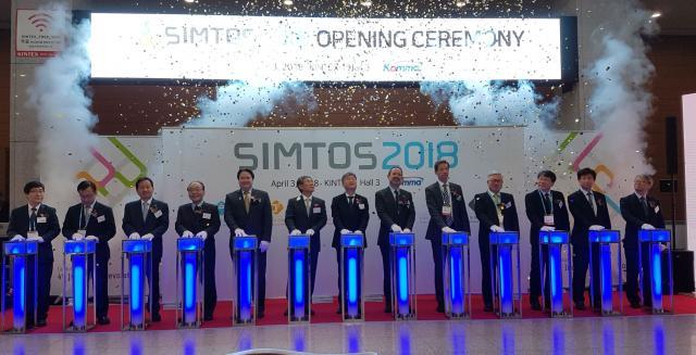 Simtos 2018 eröffnet -- Deutscher Pavillon als Anlaufpunkt