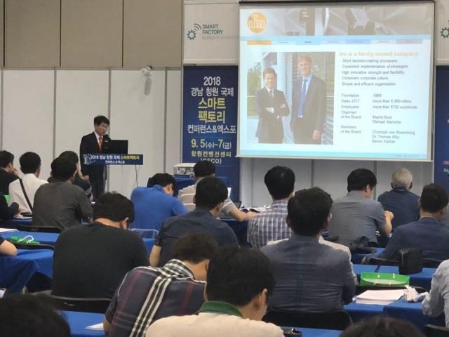 ifm as the Smart Partner of Smart Factory in Korea!