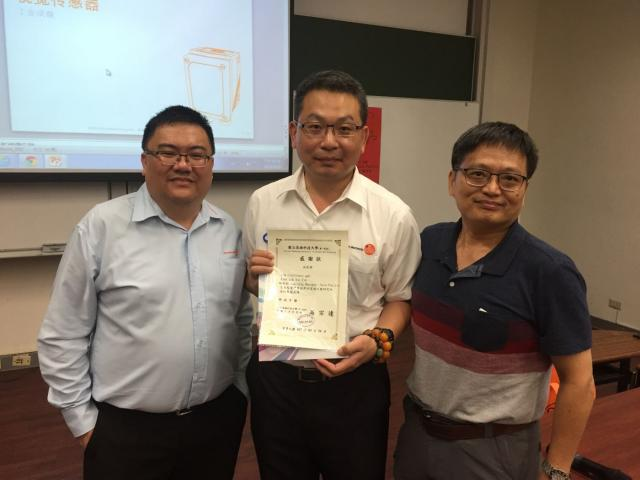 ifm and the National Kaohsiung University of Science and Technology hold a seminar together