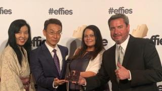 Mitsubishi Electric's U.S. Building Solutions Website Receives Effie Award
