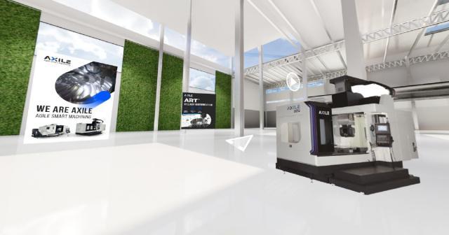 AXILE Virtual Showroom