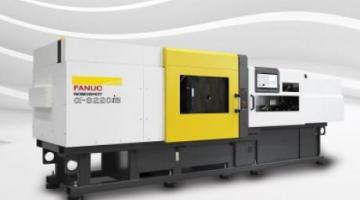 FAKUMA: European premiere for FANUC's new injection moulding machine