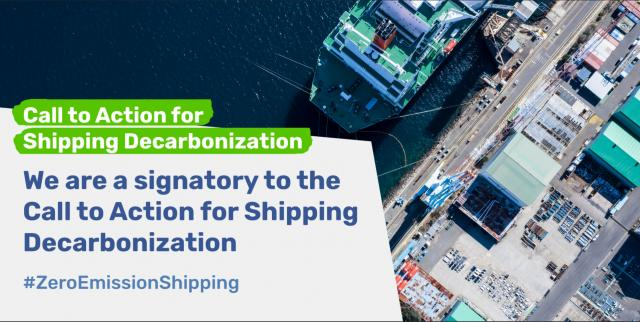 150+ companies and organizations call for full decarbonization of shipping by 2050