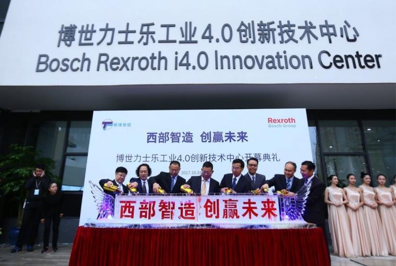 Bosch Rexroth opens Industry 4.0 Innovation Center