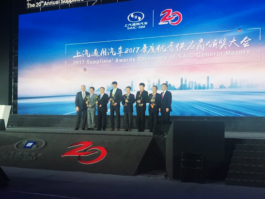 GROB receives awards from SAIC-GM and GEELY
