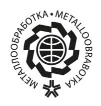 Intec und Z präsentieren sich auf der Metalloobrabotka 2018