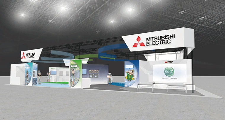 Mitsubishi Electric to Exhibit at EcoPro 2018