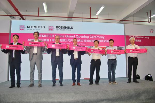 ROEMHELD-Tochtergesellschaft übernimmt Verkauf und Service auf dem chinesischen Markt