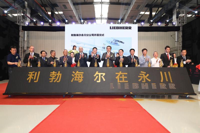 Vertreter der Politik und die Geschäftsführung von Liebherr aus Deutschland und China bei der Eröffnungszeremonie der neuen Produktionsstätte in Yongchuan.