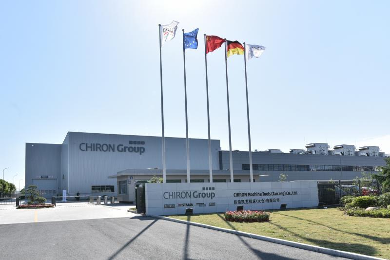 Die Taicang Innovation Factory ist das erste Werk der CHIRON Group weltweit, das Bearbeitungszentren von CHIRON, STAMA und SCHERER unter einem Dach produziert.