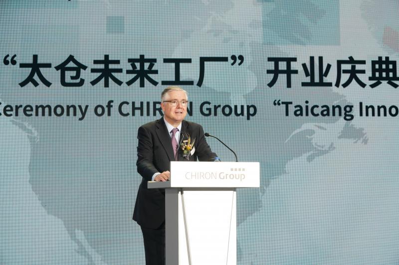 Dr. Markus Flik, CEO der CHIRON Group, ist überzeugt, dass China weiterhin ein starkes Wachstumspotenzial besitzt und der Bedarf an hochwertigen Bearbeitungszentren weiter steigen wird.