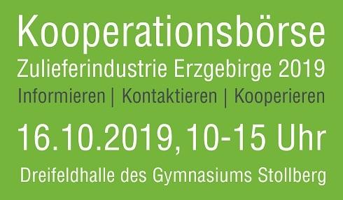 Intec und Z auf der Kooperationsbörse Zulieferindustrie Erzgebirge 2019