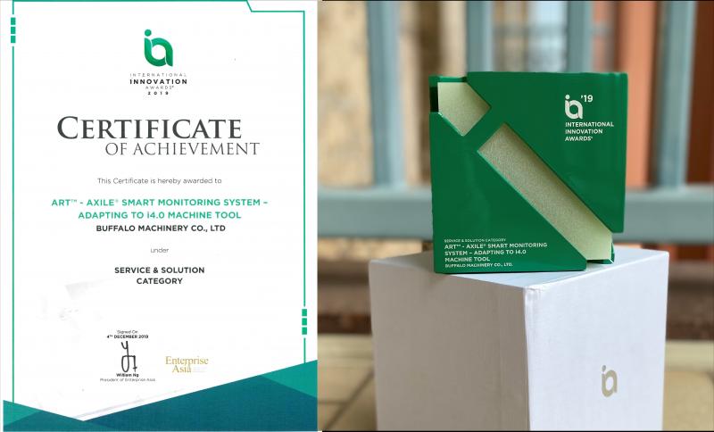 AXILE ART™ System won Enterprise Asia International Innovation Awards 2019