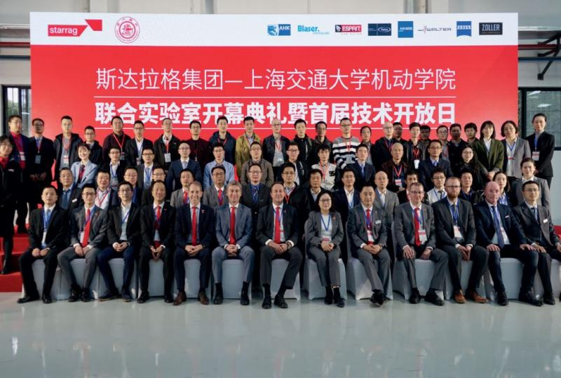 The new Starrag TechCenter in Shanghai already has impressive figures for the official opening. Five machine tools are already permanently installed on an area of 2,200 m² in order to present application and mechanical engineering know-how to customers