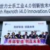 Bosch Rexroth eröffnet Innovationscenter für Industrie 4.0