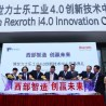 Bosch Rexroth opens Industry 4.0 Innovation Center