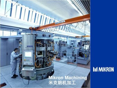 11 Mikron GmbH Rottweil
