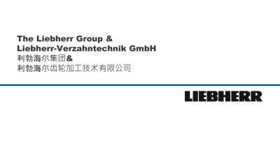 09 LIEBHERR Chinese