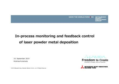 In-process monitoring and feedback control of laser powder metal deposition
