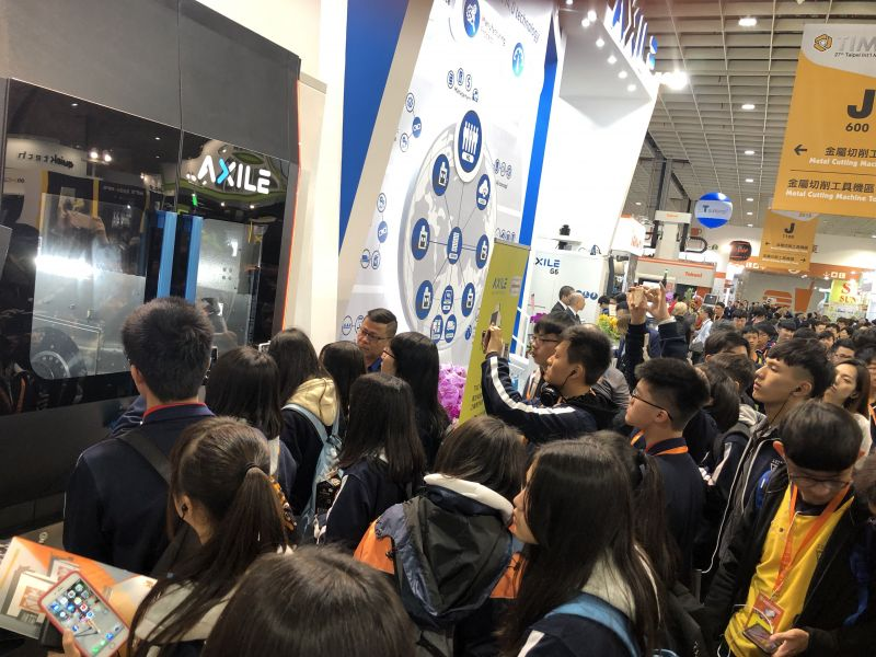 Introduce AXILE machine to visitors.