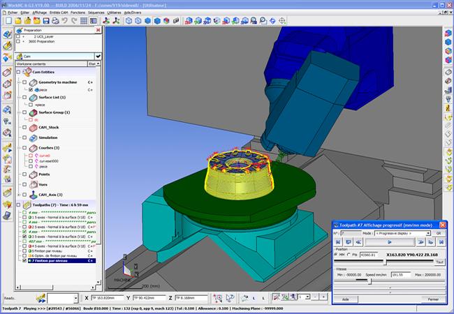 Профессиональные инструменты для 3D моделирования