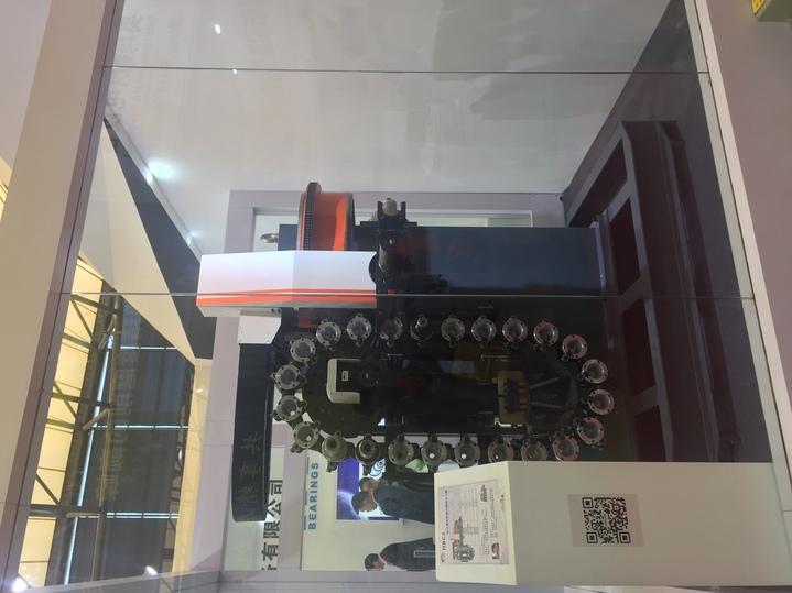 2018 - CCMT(Shanghai, China)