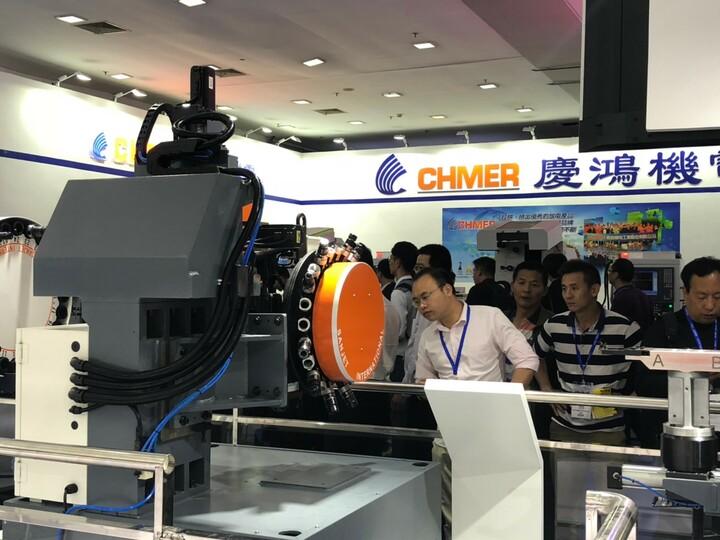 2019 - SIMM(Shenzhen, China)